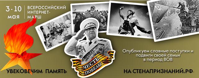 коллаж из фотографий фронтовиков с фото маршала Жукова