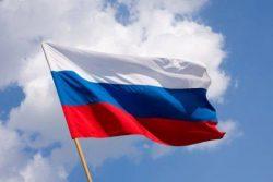 Государстьвеный флаг Российской Федерации