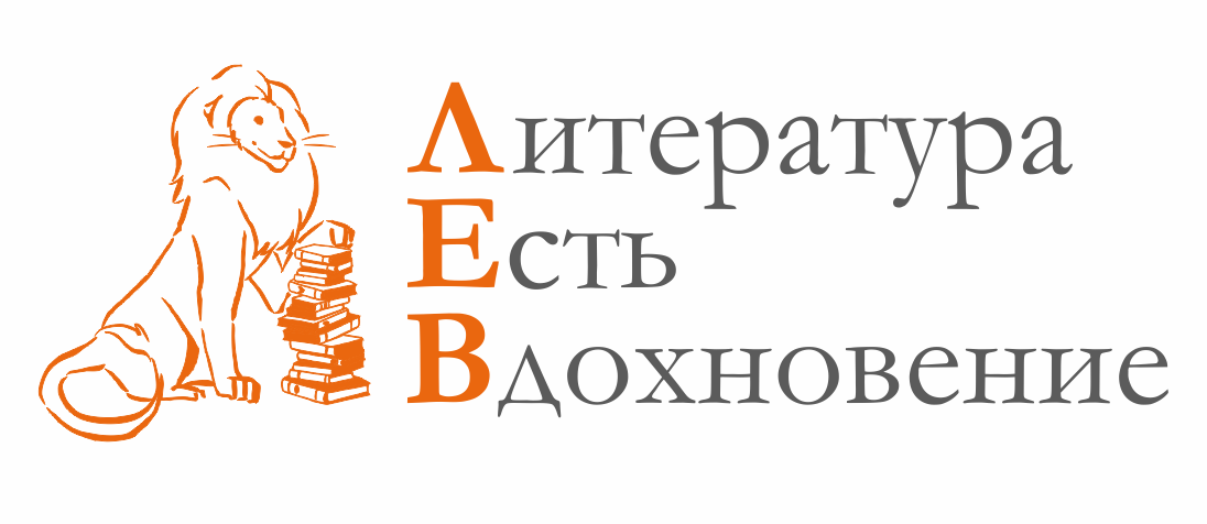 Изображен логотип студии.