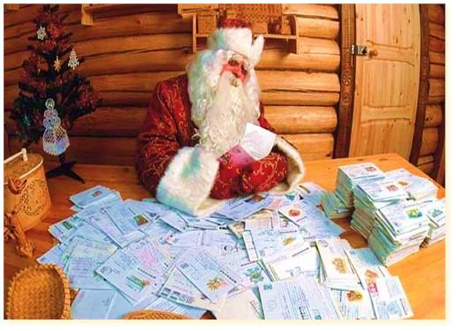 Изображены Дед Мороз и письма