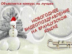снеговик в красной шапке, елка и санки