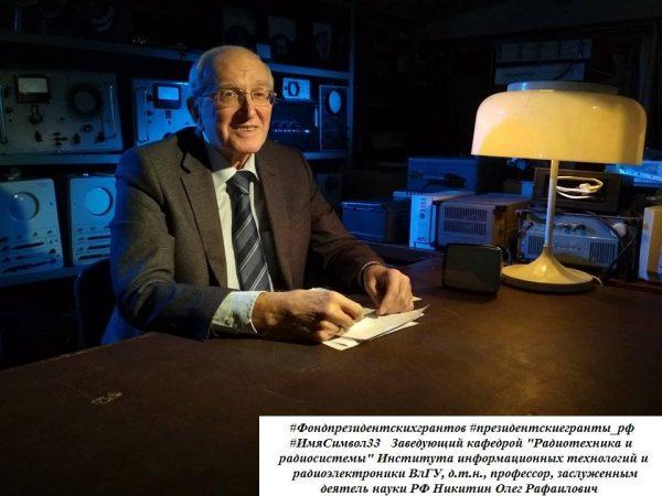 профессор ВлГУ О.Р. Никитинна съемках передачи
