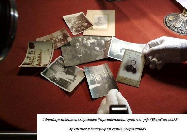 фзхивные фотографии Зворыкиных