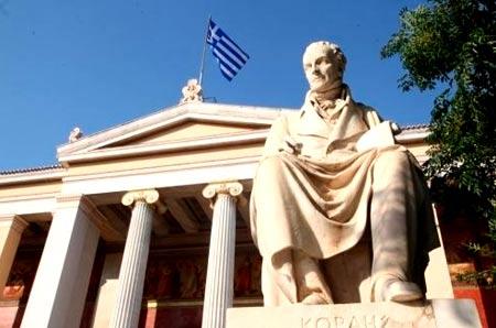 Университет в Греции