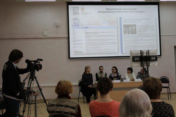 Е.Бородина выступает на пресс-конференции