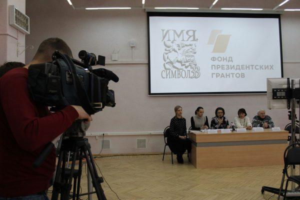 Е.В.Липатова в президиуме
