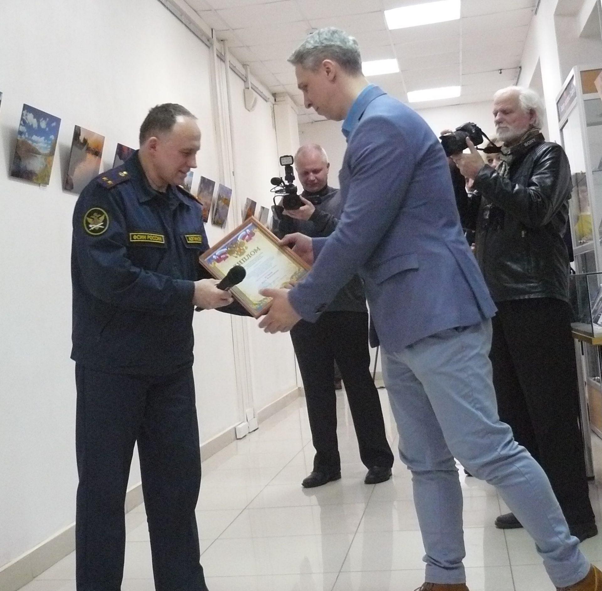 Loginov Sergey nachalnik press slugby UFSIN Rossii po Vladimirskoy oblasti