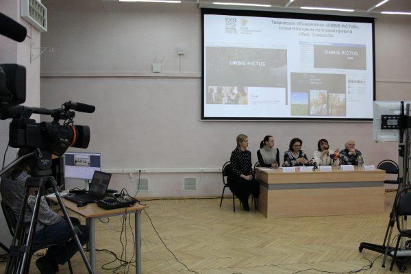 М.Ремыга на пресс-конференции