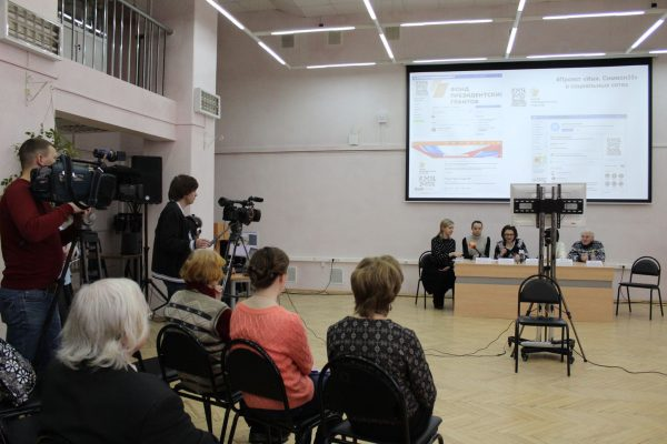 И.Скурлова на пресс-конференции