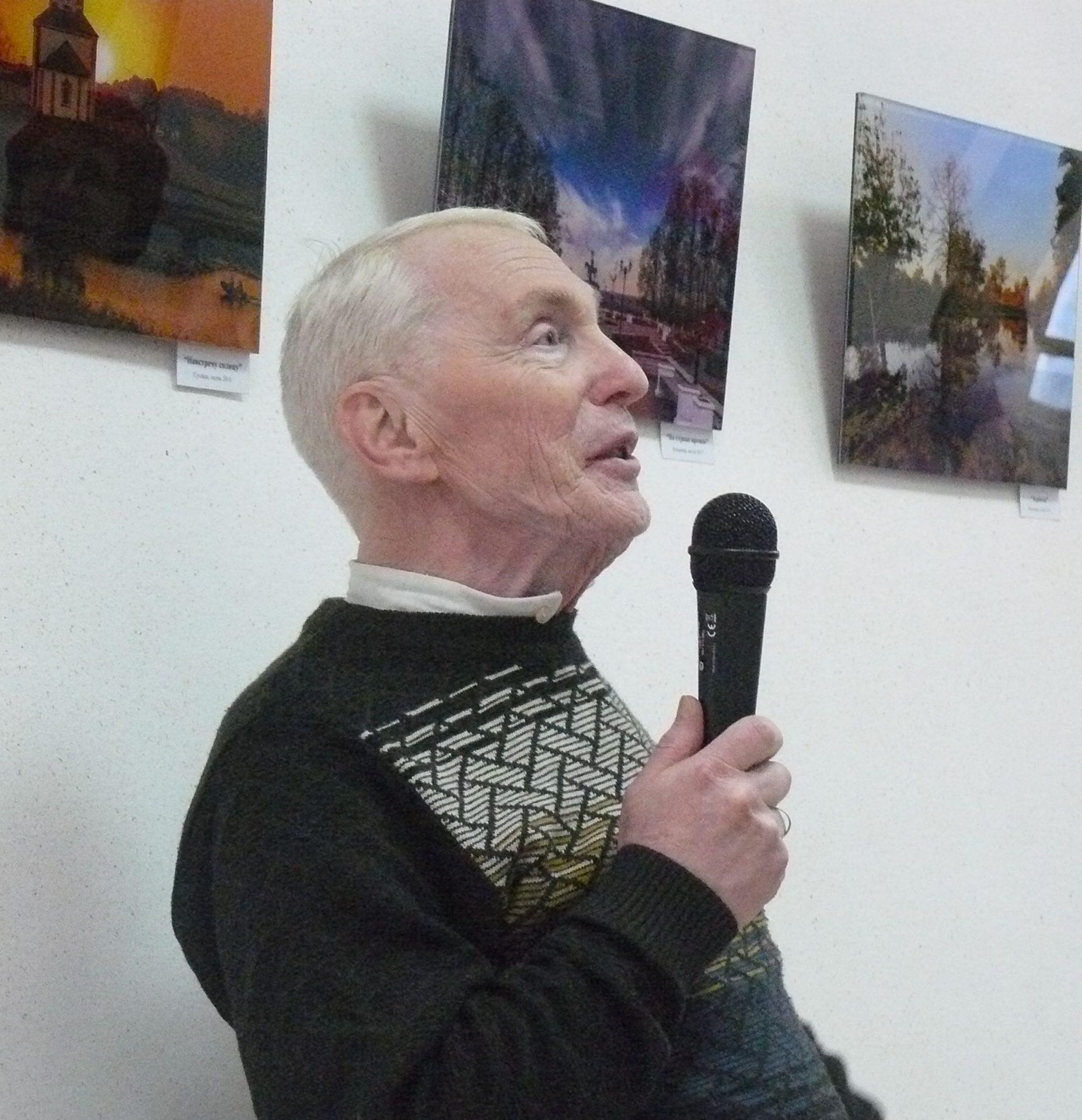 Viadimir Puchkov