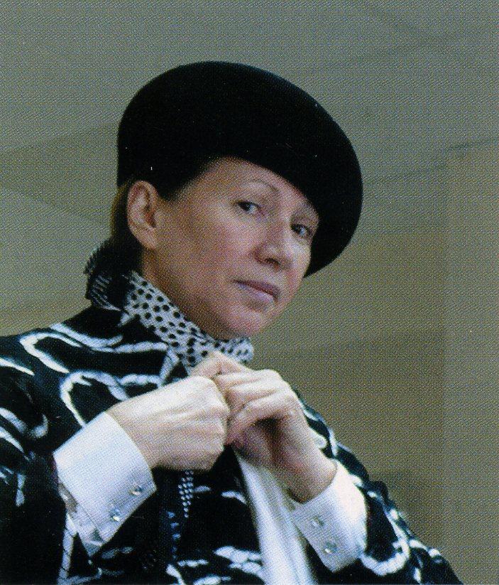 Татьяна Васильевна Фадеева