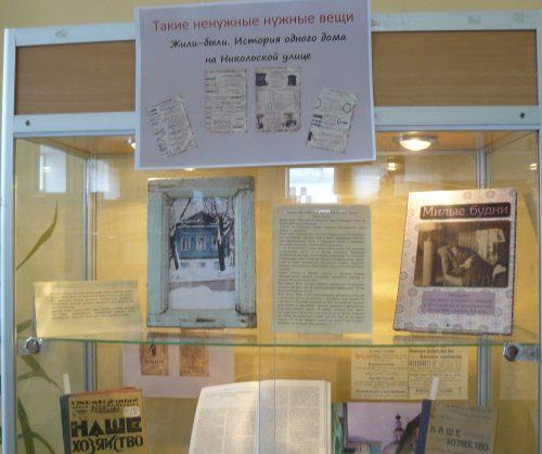 Заголовок выставки