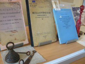 Металлические предметы из дома Пашенцевых. До 1917 г.