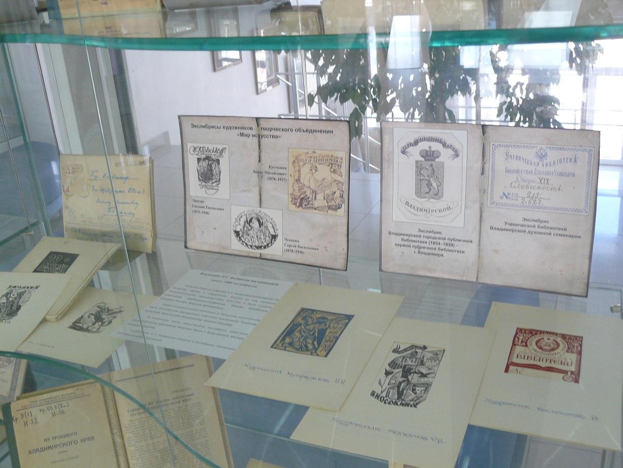Из коллекции Богданова
