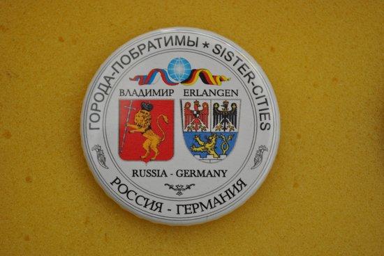 медаль с изображением гербов владимира и эрлангена