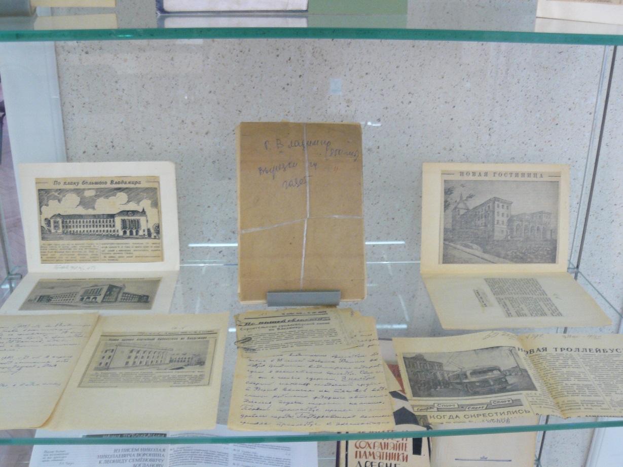 Выставка Богданова