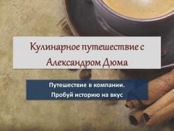 Изображена чашка с кофе, кофейные зерна, кусочек коричневого сахара и палочки корицы