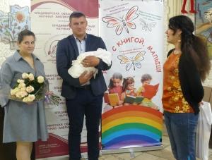 Елена и Федор Сазановы с дочкой Варей