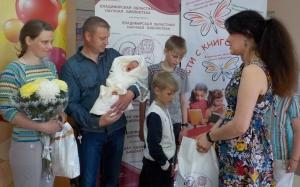 Игорь и Людмила Устиновы, сын Миша