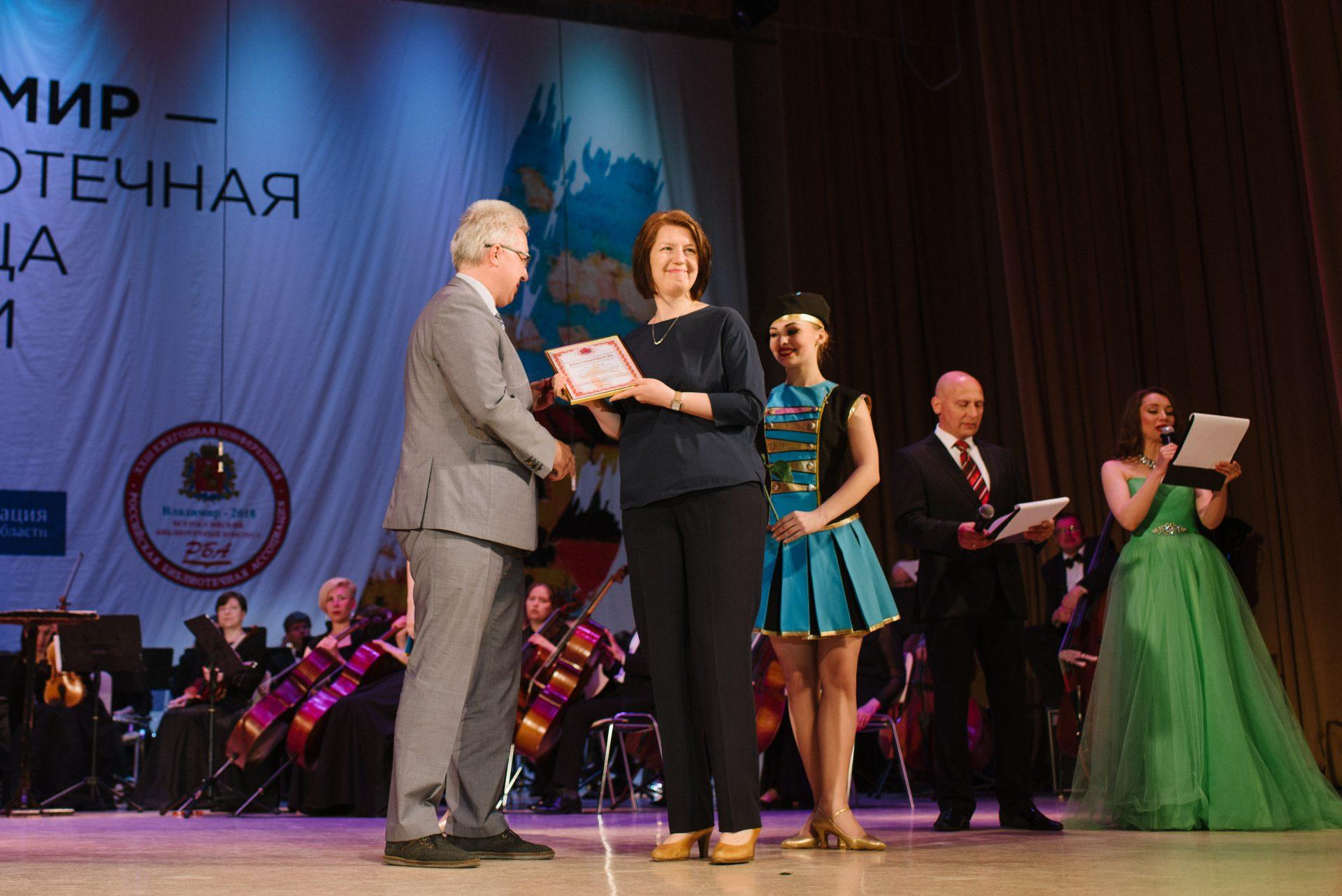 Kudasova