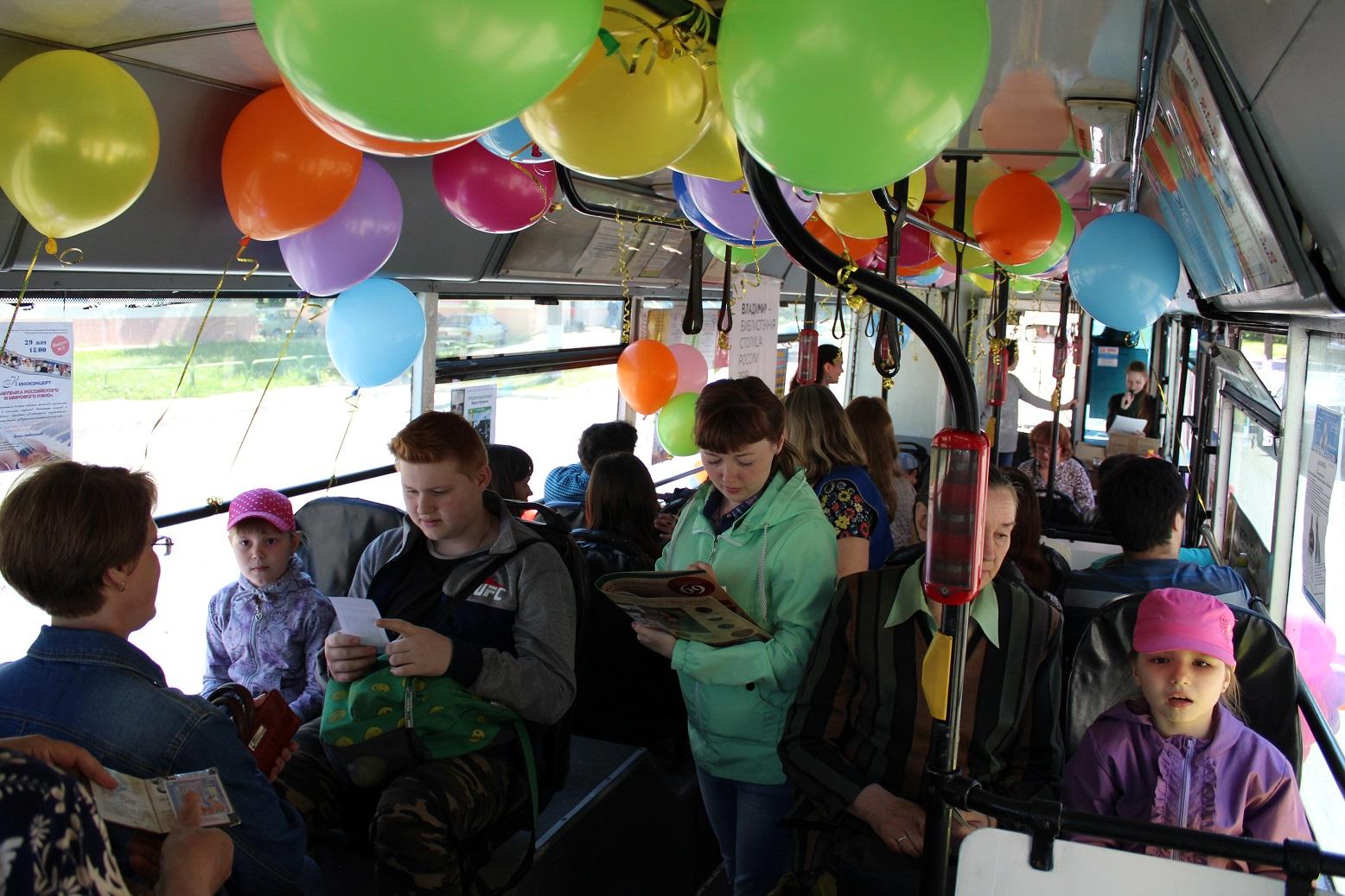 Literaturnyi trolleybus 10