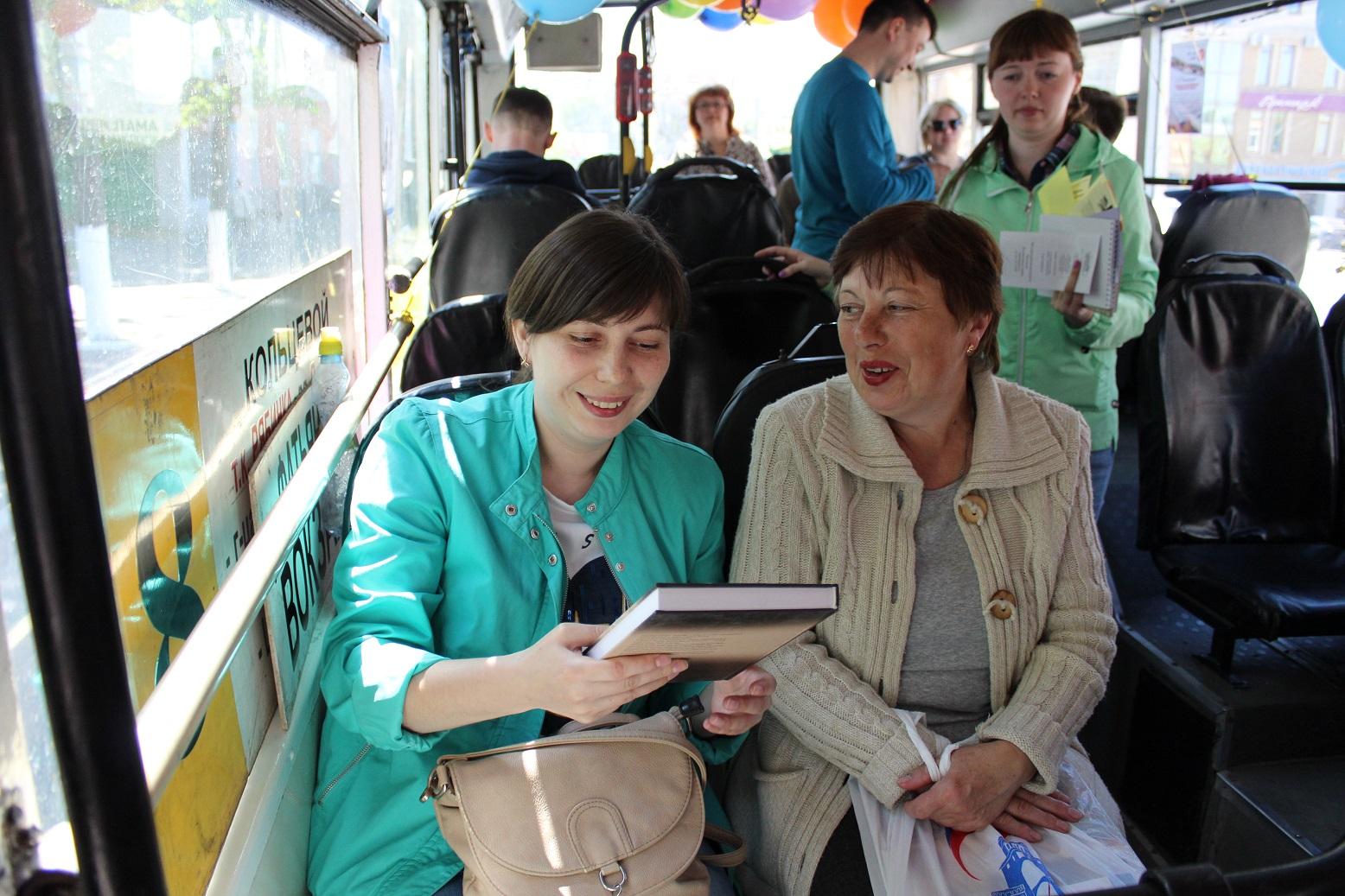 Literaturnyi trolleybus 11