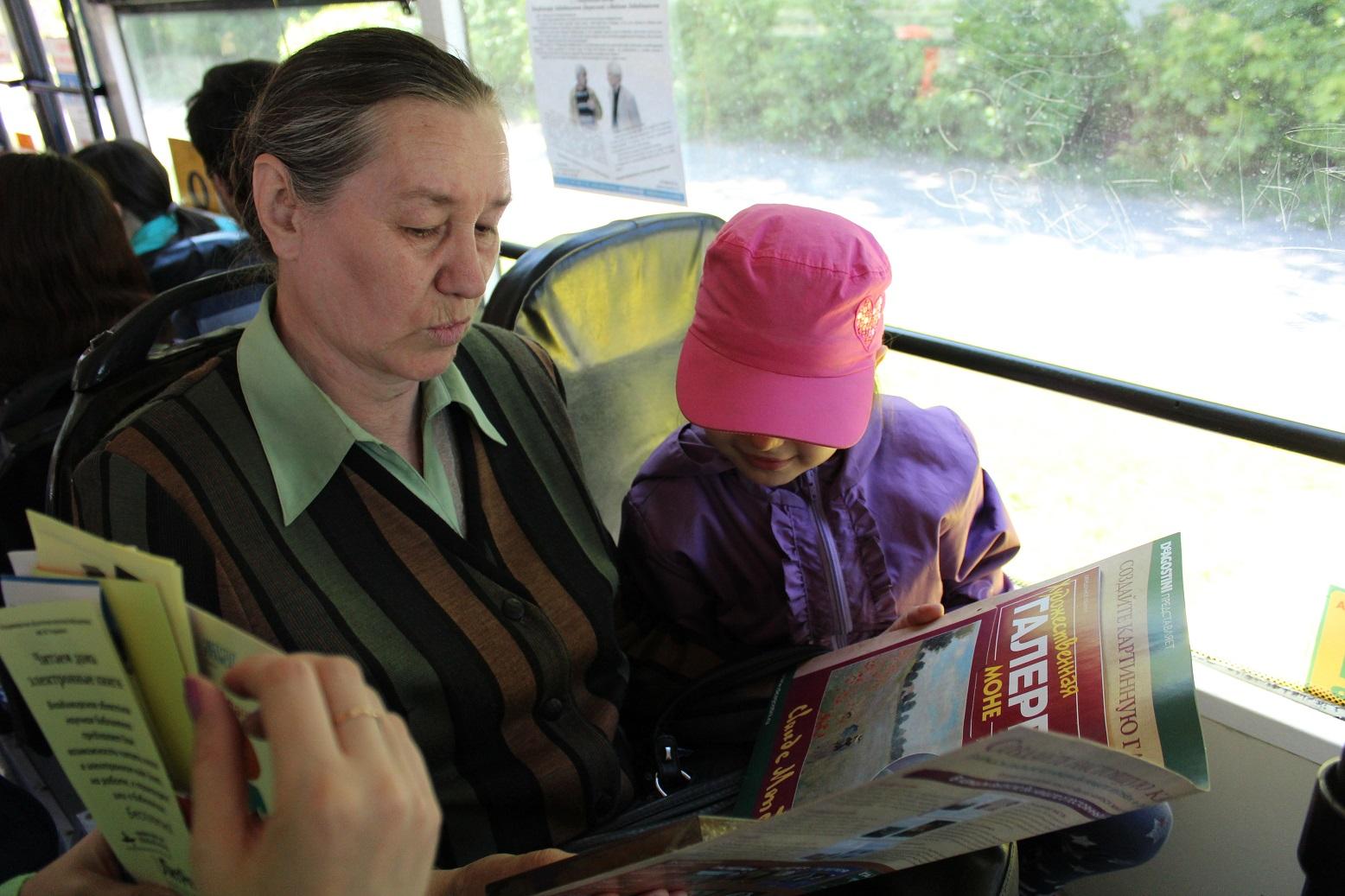 Literaturnyi trolleybus 4