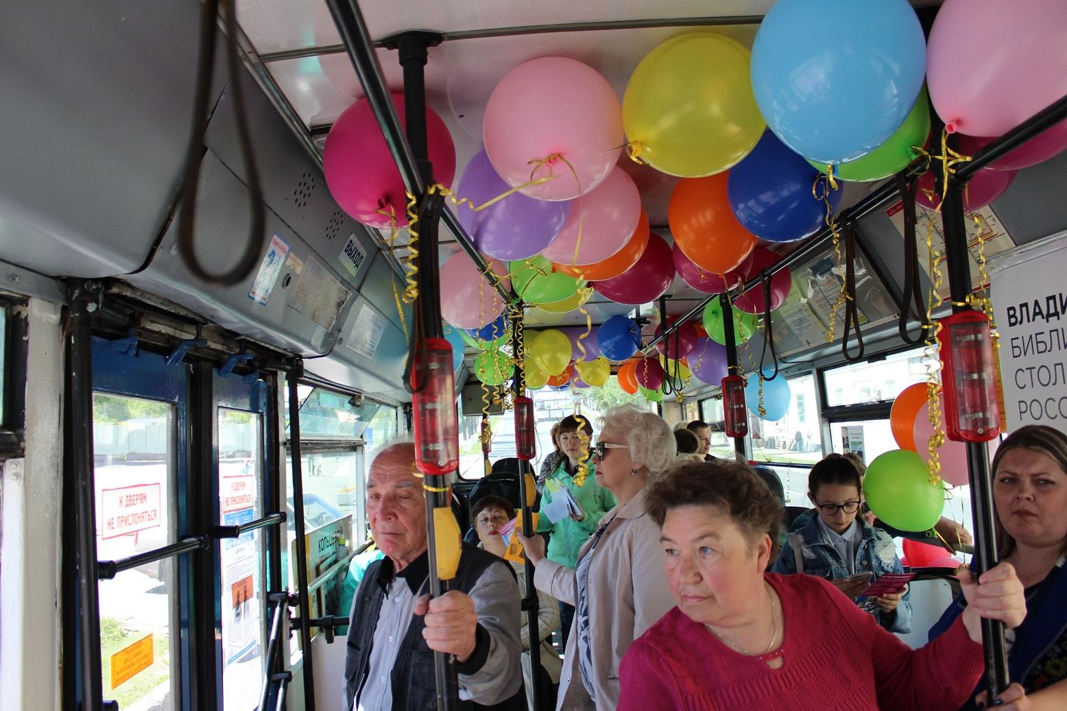 Literaturnyi trolleybus 5