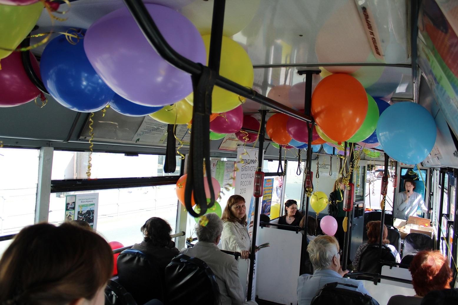 Literaturnyi trolleybus 6