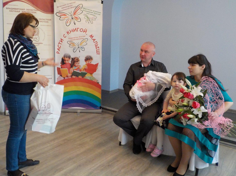 Мухановы Татьяна и Роман дочь Полина