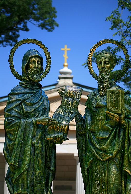 kirill i mefodiy v Sevastopole