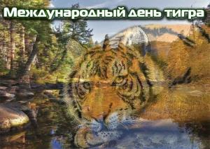 Den-tigra