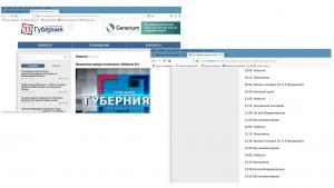программы проетка в эфирной сетке телеканала
