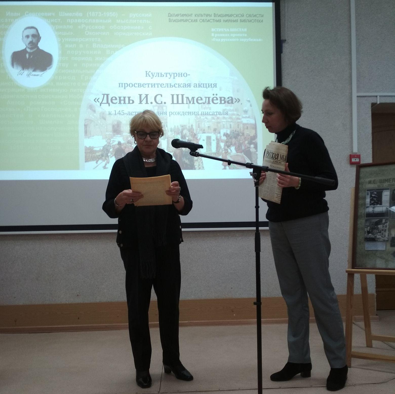 Нина Азарова дарит в фонд библиотеки документы