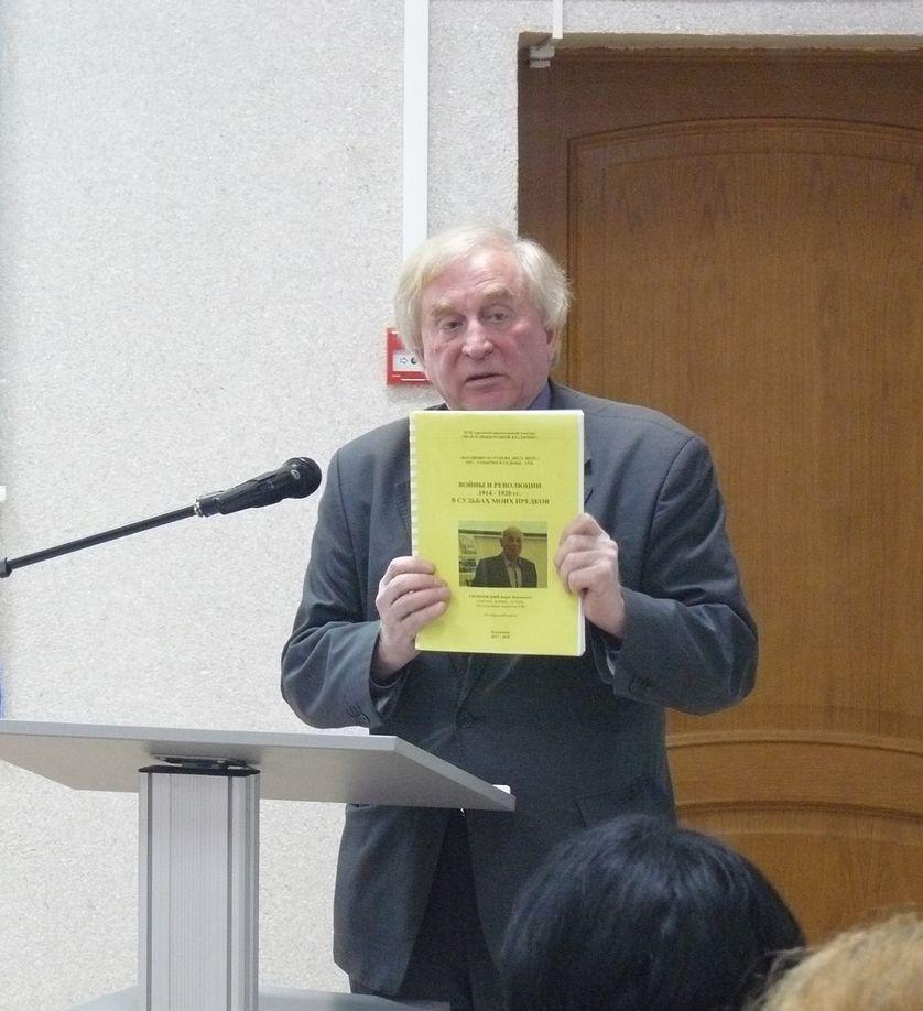 Михаил Пленкин