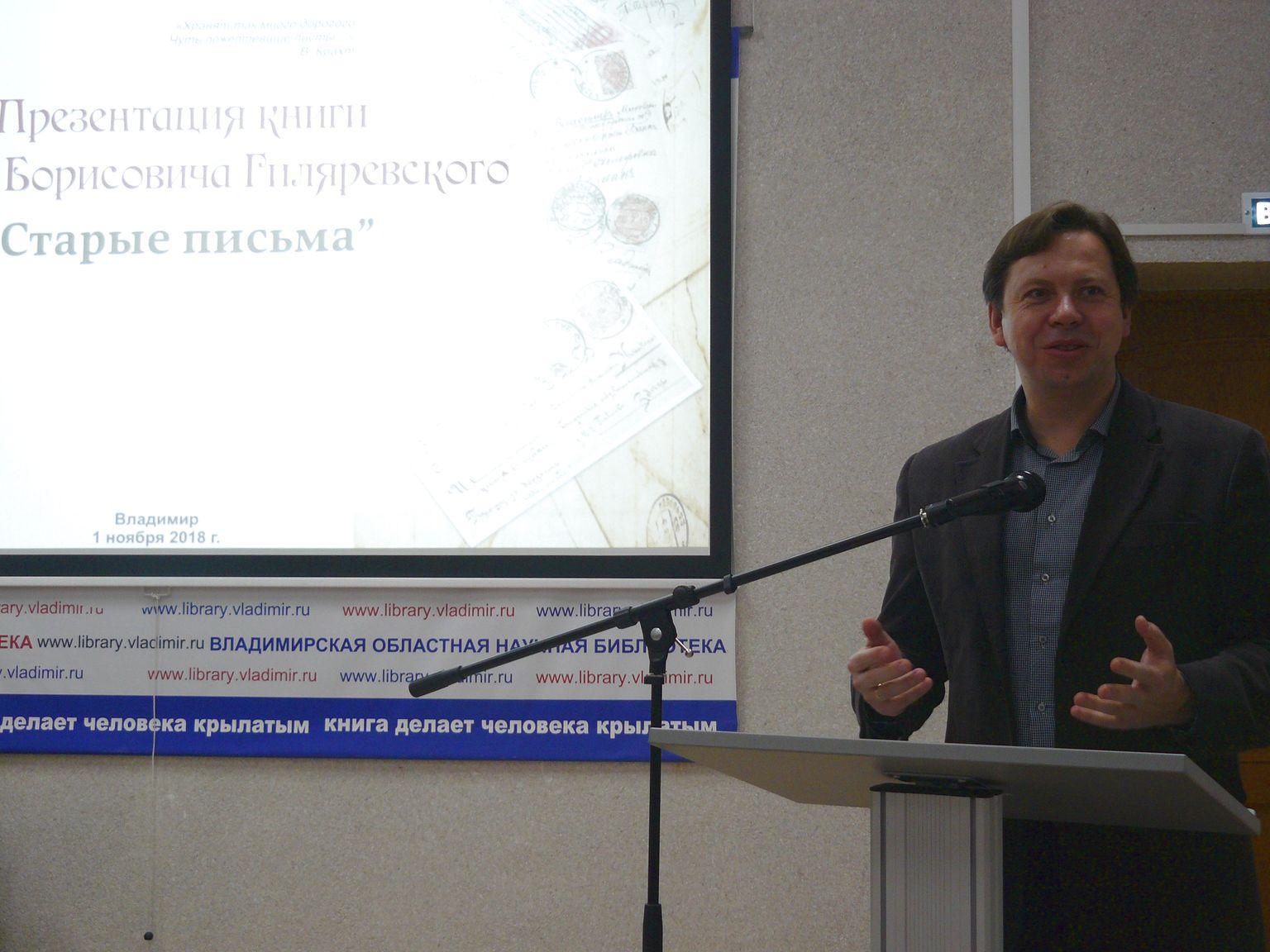 Олег Гуреев