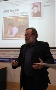 Владимир Рузин