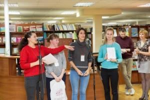 владимирские библиотекари