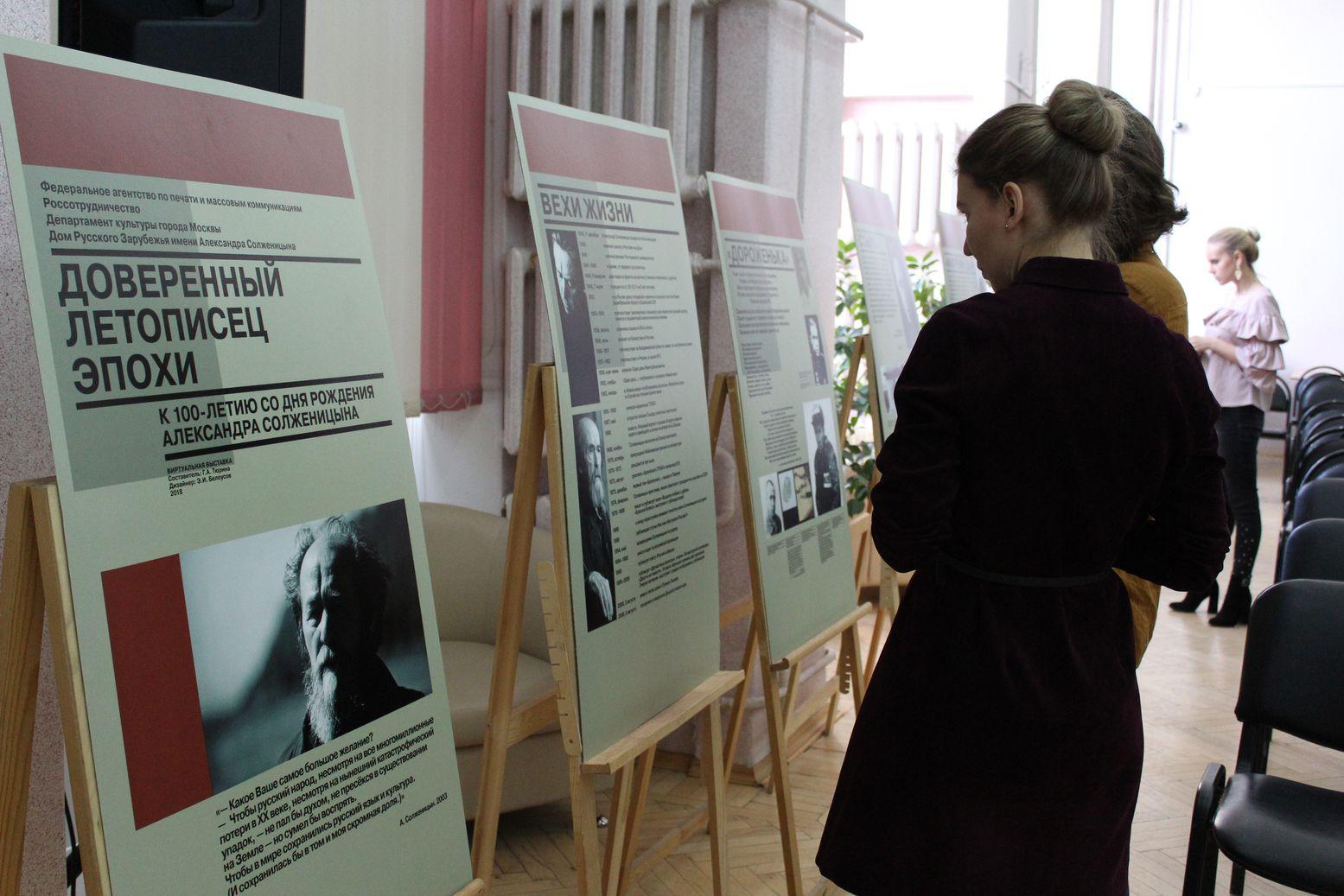 Участники семинара у выставки