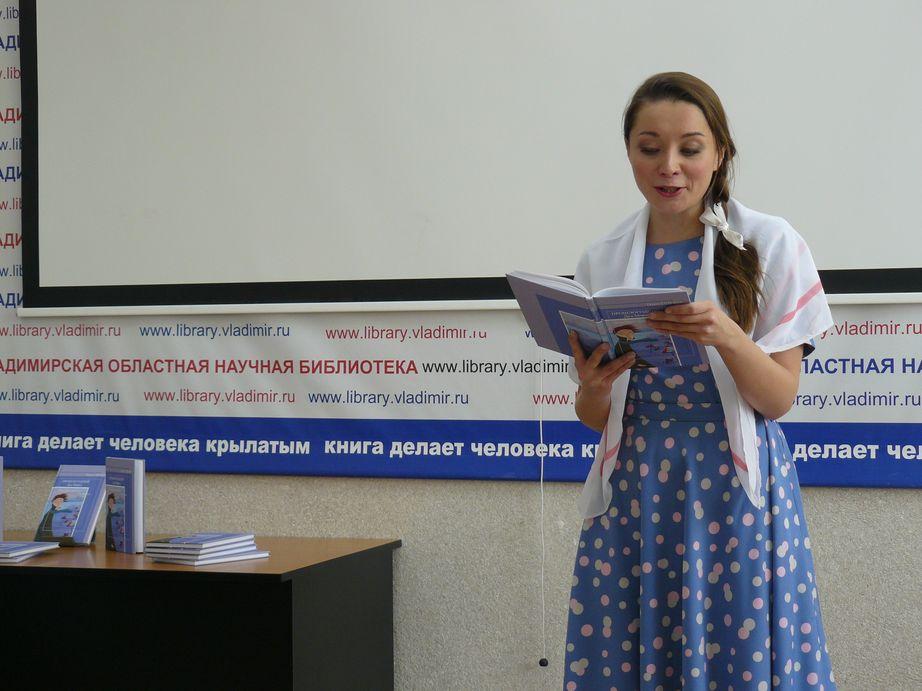 "Анна Лузгина читает рассказ ""Шурочка"""