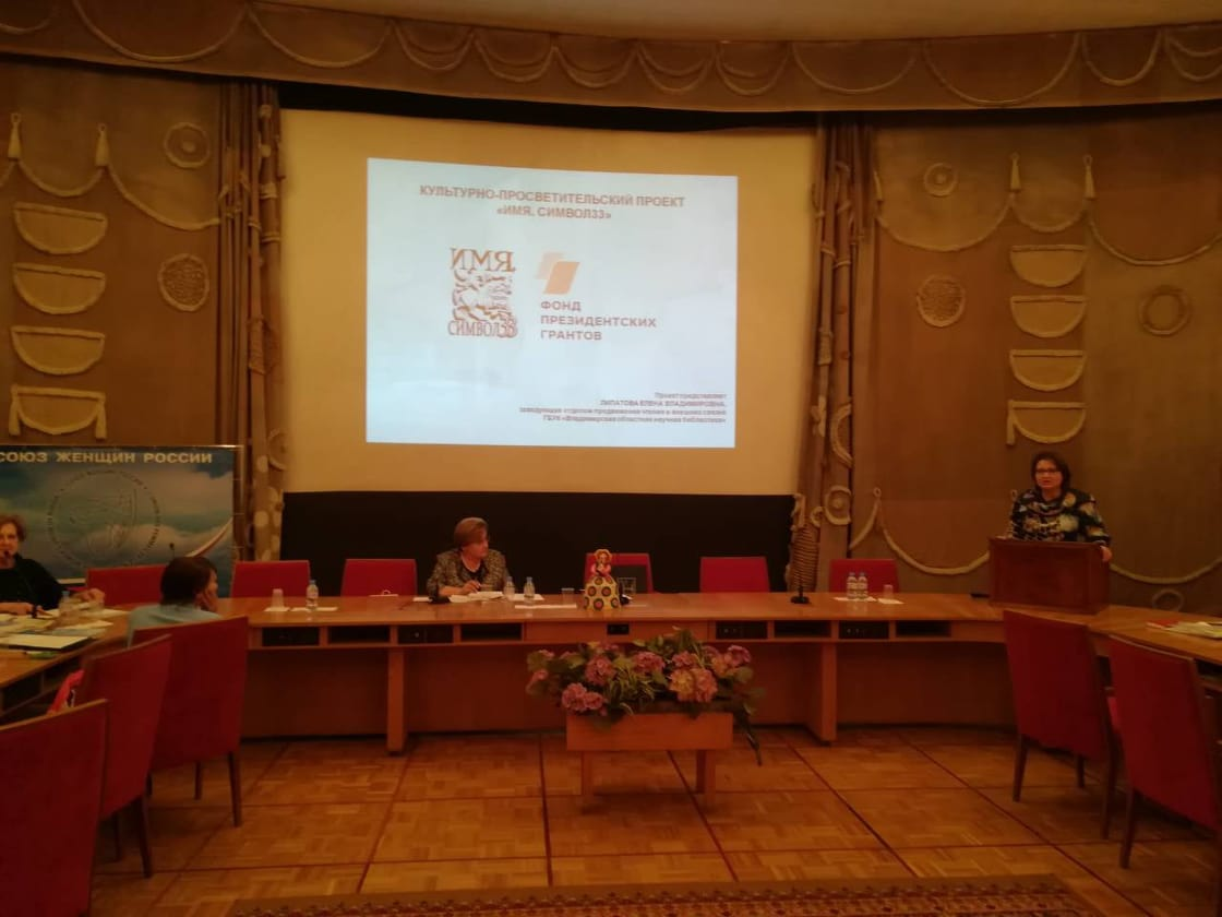 Школа гражданской активности. Выступает Елена Липатова