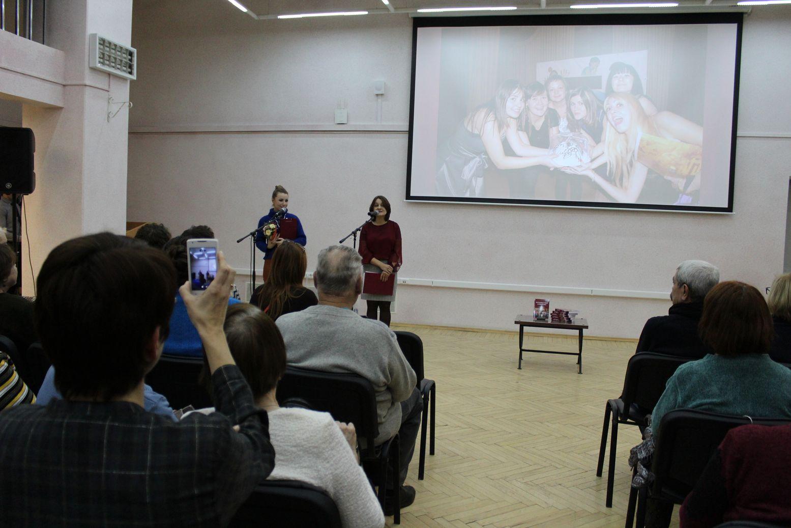 Екатерина Алексеенко и Ксения Варнавская