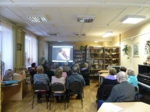 Встреча членов клуба «Фонд памяти В. Козина»
