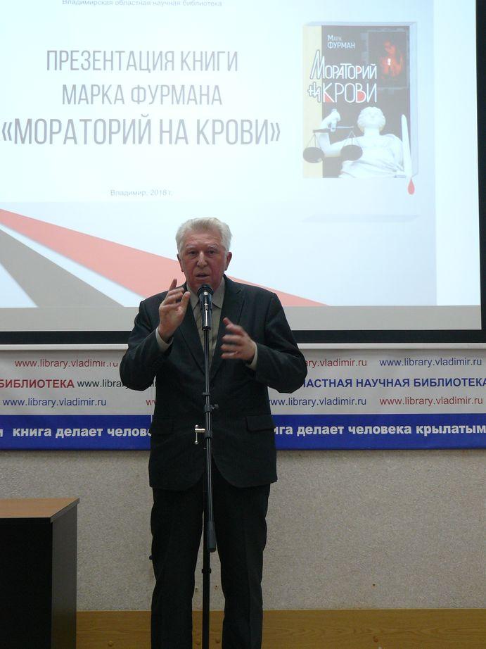 Анатолий Шаров