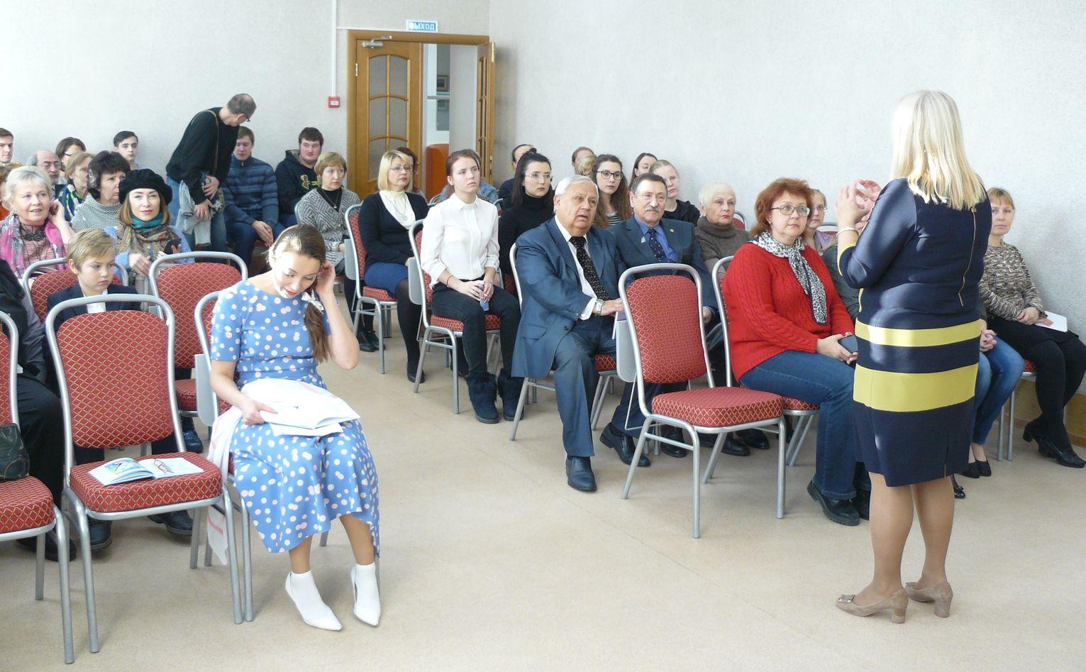 Зрители в зале на презентации книги