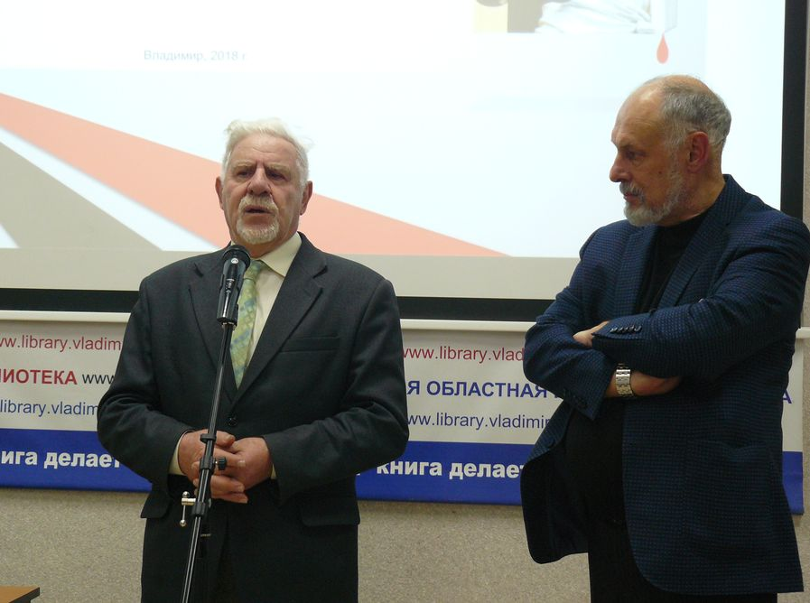 издатель Евгений Зарецкий и художник Михаил Бедан