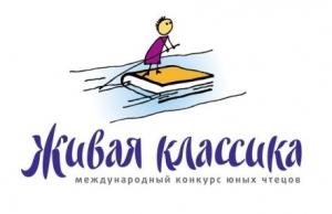 """Логотип конкурса """"Живая классика"""""""