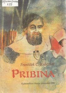 """Обложка книги """"Pribina"""""""