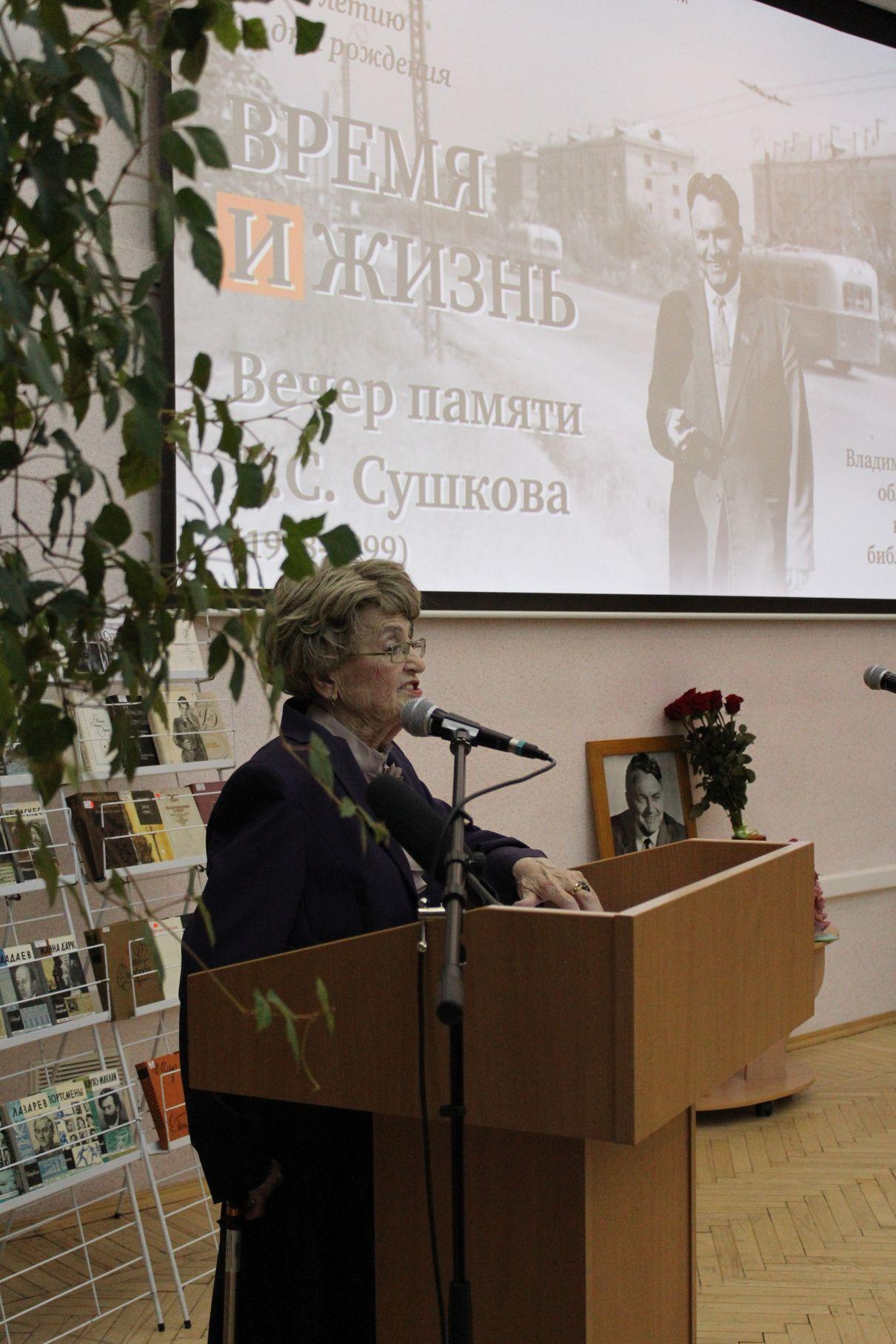 Выступает Алиса Аксёнова