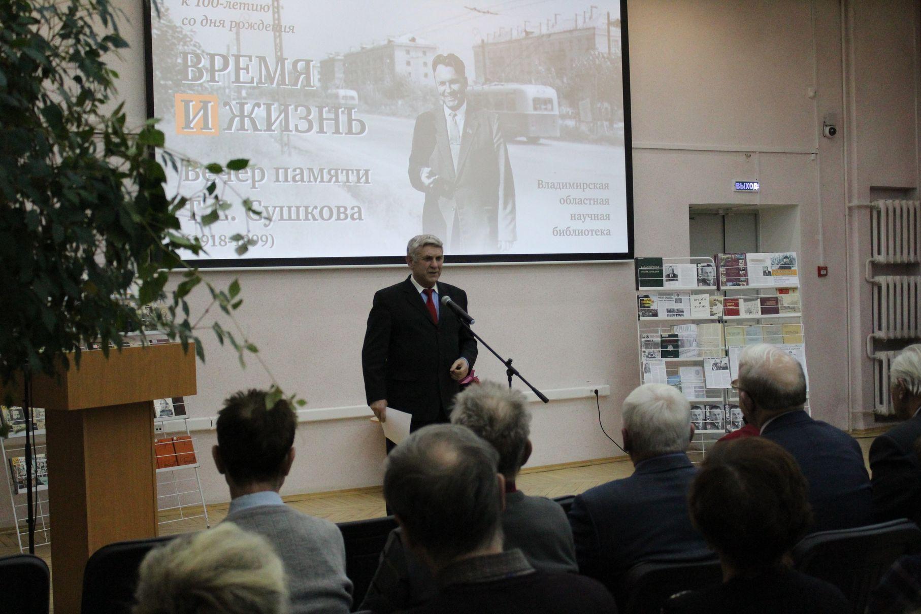 Анатолий Лебедев